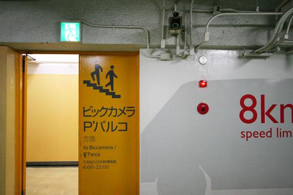 ISP駐車場